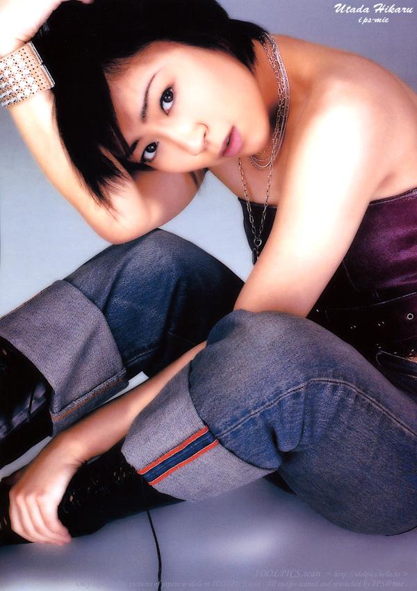Utada Hikaru Top Songwriter